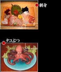 ≪一品料理≫